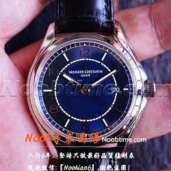 ZF廠江詩丹頓鋼王藍盤復刻表「神器」價格/圖片