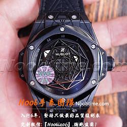 WWF廠宇舶刺青復刻表日本西鐵城9015機芯 價格/圖片