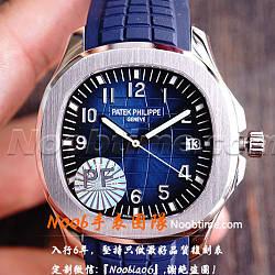 PF廠百達翡麗手雷5167A復刻表「最強復刻」PF廠手雷復刻表價格/圖片