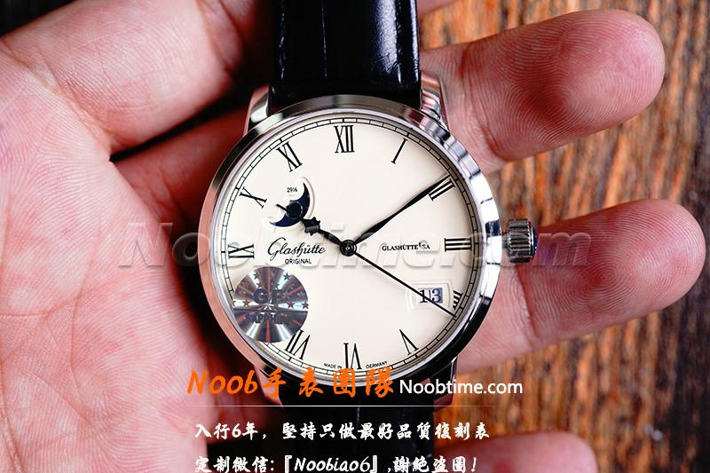 GF廠格拉蘇蒂原創議員大日歷月相腕表【終極版】圖片/價格