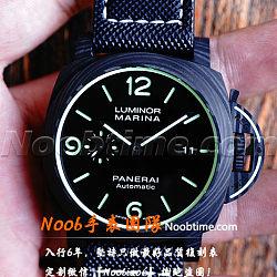 VS廠V2版沛納海1118碳纖維復刻表「P.9000機芯」價格/圖片